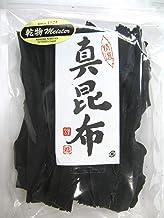 北海道産 真昆布 200g(チャック付き袋入り)