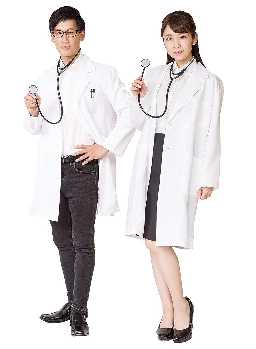 リネン雪完了スーパードクター 医者 白衣 コスプレ 男女共用 2点セット (MENコス)