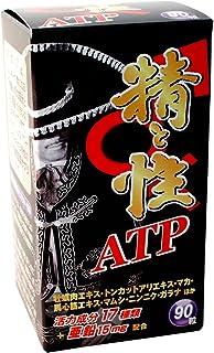 メイクトモロー 精と性ATP 90粒