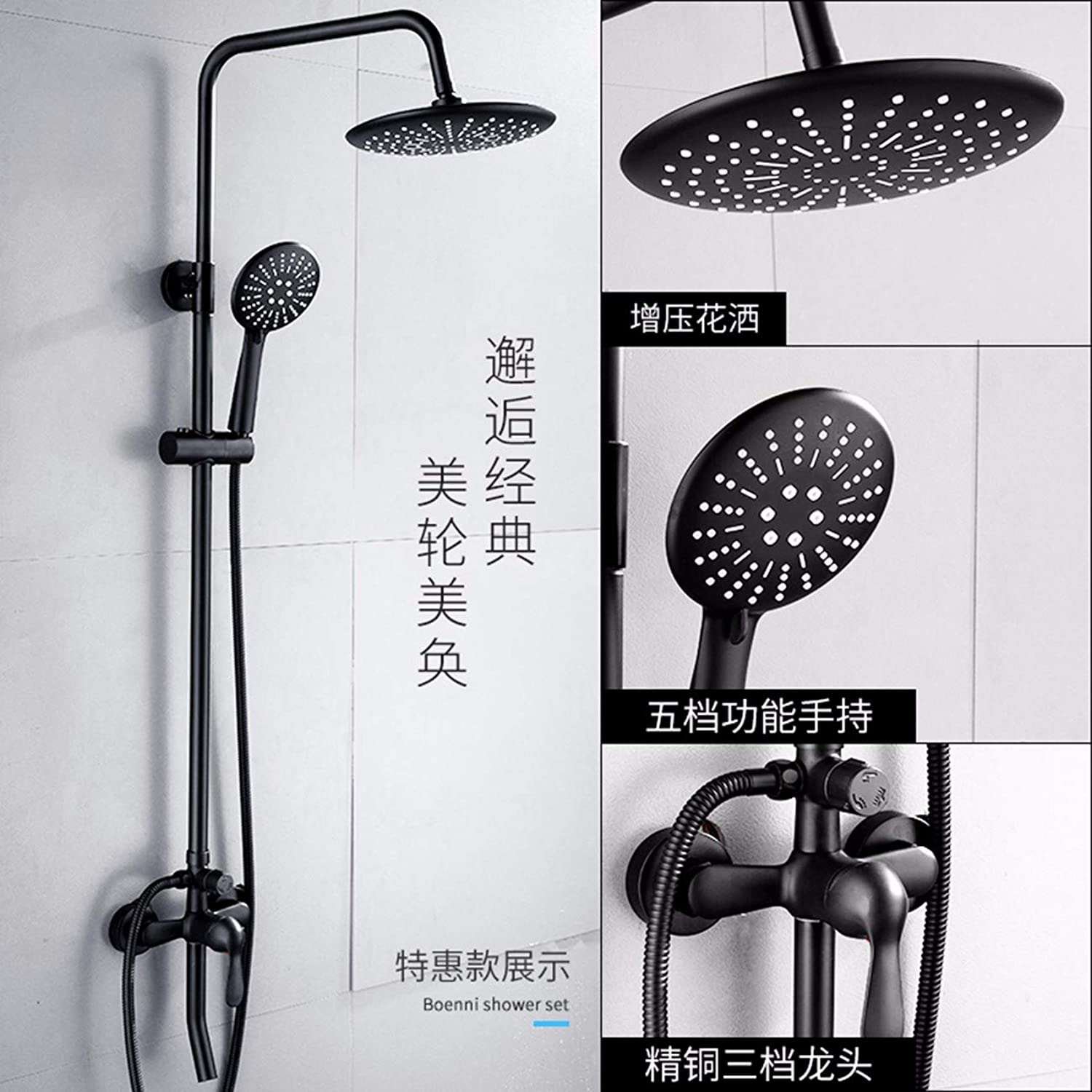 Black Shower Shower Suit Household All-Copper American Bathroom Bathroom Antique Constant Temperature Shower Shower,A