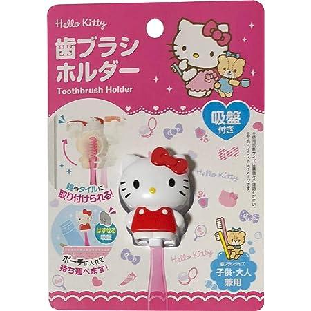 Amazon Com Sanrio Hello Kitty Toothbrush Holder Home Kitchen