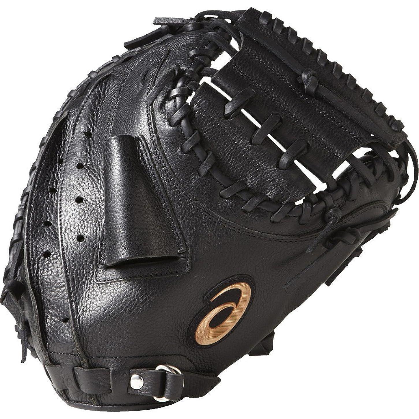 対安定裸アシックス(asics) 野球 グローブ 軟式 キャッチャー用 ネオリバイブ 右投げ 2018年モデル BGR7MC
