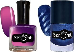 Beromt Magic Color Nail Polish,Temperature Change Nail Polish, Mood Changing Nail Art Combo Pack of 2, 10 ml Each (Yellow & Purple)