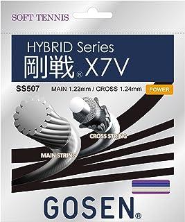 ゴーセン(GOSEN) ハイブリッド 剛戦 X7V SS507