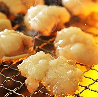 豊西牛塩ホルモン 200g トヨニシファーム 冷凍 赤身肉 国産牛 国内産 北海道帯広産 贈り物