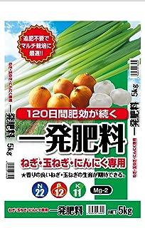 サンガーデン 一発肥料 ねぎ・玉ねぎ・にんにく専用22-12-11-2 5㎏
