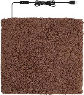 HomLead ホットクッション ホットマット 発熱マット 電熱 温座 ヒーター付き 座布団 電気マット 暖房 冷房 冷え USB 椅子 足元ヒーター 一人用 コンパクト デスク リビング パーソナル暖房 電子コントロール アウトドア適用