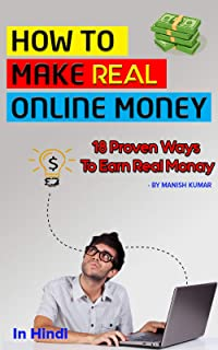 18 Ways to Earn Money Online from Home without Investment (Hindi Edition)