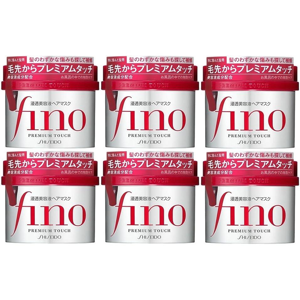 足首自動酒【セット品】フィーノプレミアムタッチ浸透美容液ヘアマスク230g (6個)