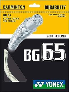 Yonex BG 65 Badminton String - 10m - Amber
