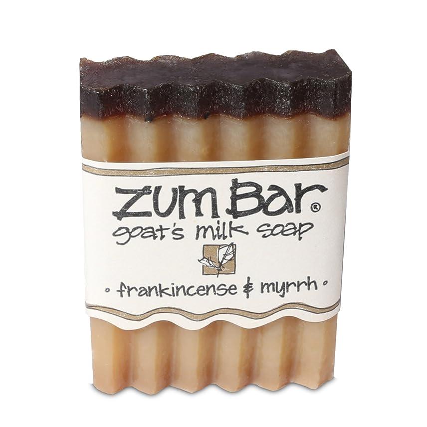 火薬平衡ベルト海外直送品 Indigo Wild, Zum Bar, Goat's ミルク ソープ フランキンセンス&ミルラ, 3 Ounces (2個セット) (Frankincense & Myrrh) [並行輸入品]
