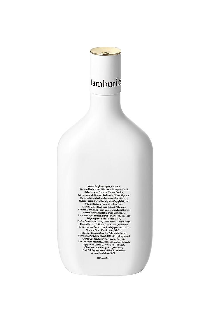 コジオスコ省略する謎めいたTAMBURINS ウオーター エッセンス エッスキンローション Water Essence 125ml (並行輸入品)