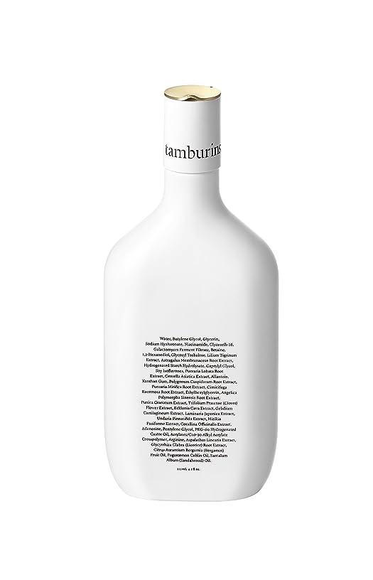 ステレオ雷雨貝殻TAMBURINS ウオーター エッセンス エッスキンローション Water Essence 125ml (並行輸入品)
