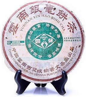 Raw Puerh Old Tea Made in 2005,Sheng Puer,YunNan Pu erh Tea
