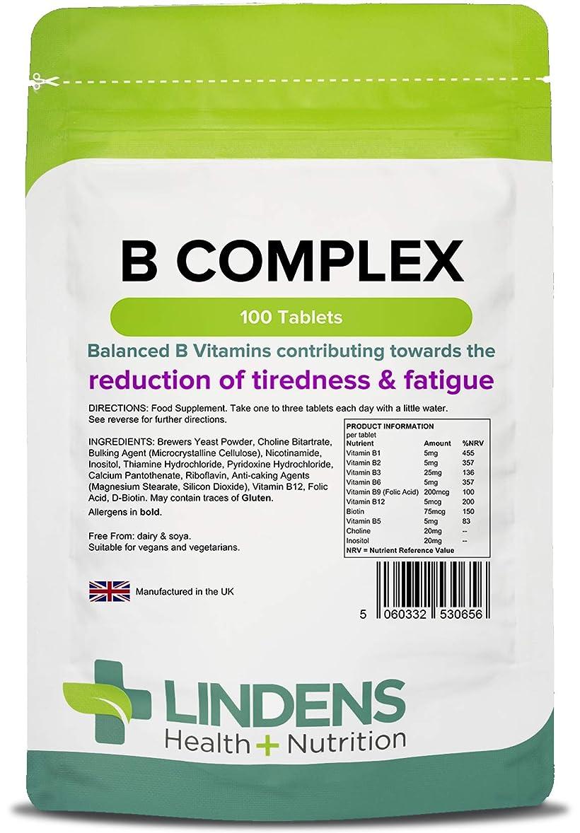 休眠オーバーフロー適格ビタミンB複合体(全9ビタミンB)100錠