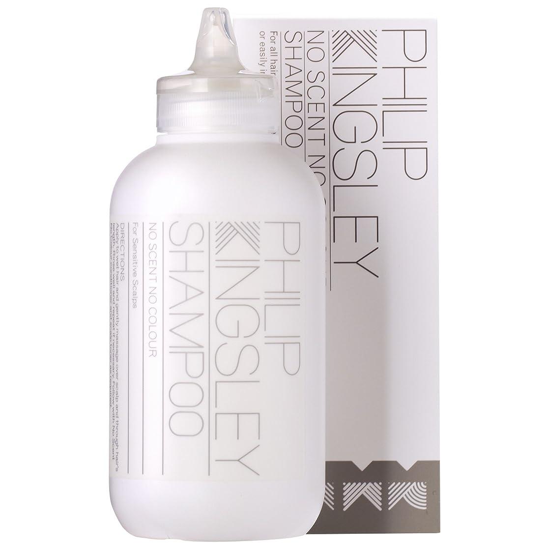 クロニクル受ける引退するフィリップは何色のシャンプー250ミリリットルない香りをキングスレーありません (Philip Kingsley) (x2) - Philip Kingsley No Scent No Colour Shampoo 250ml (Pack of 2) [並行輸入品]
