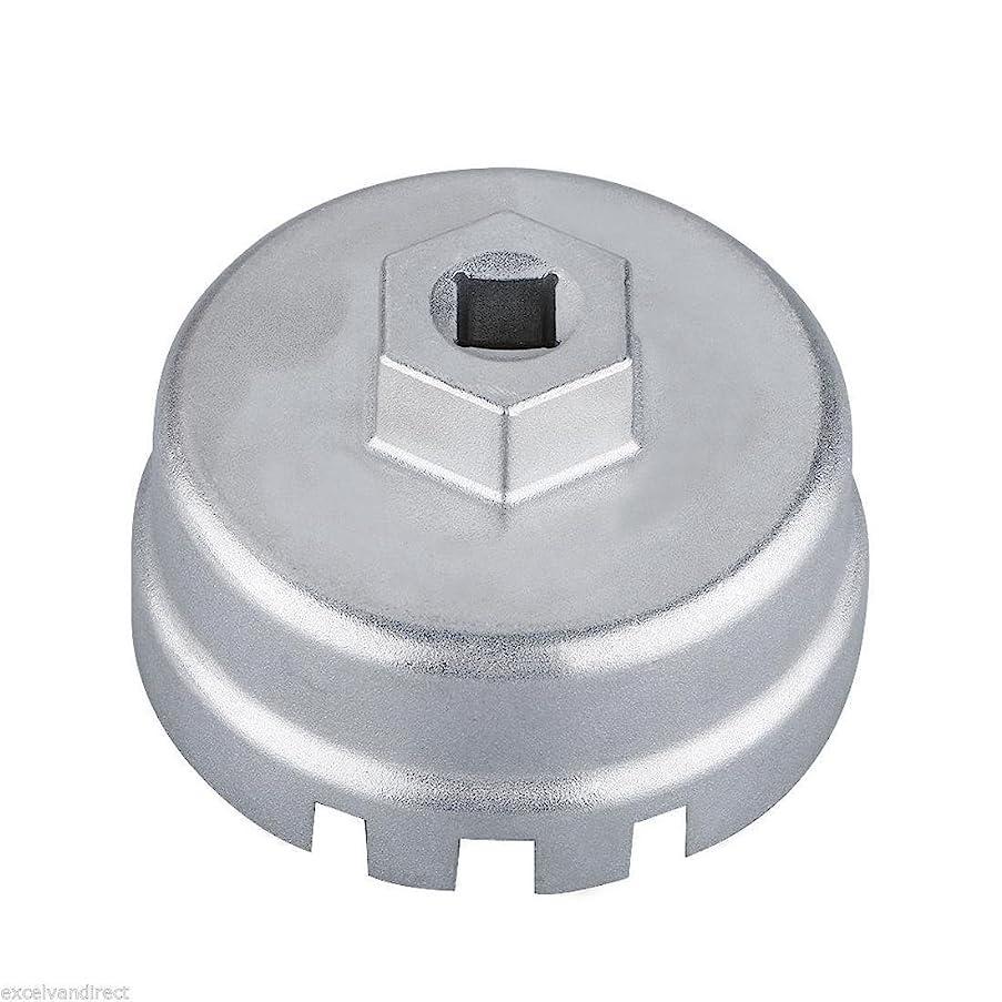 Rabinyod Bulan Universal 64mm Oil Filter Cap Wrench Socket Remover Tool Set For Toyota Lexus