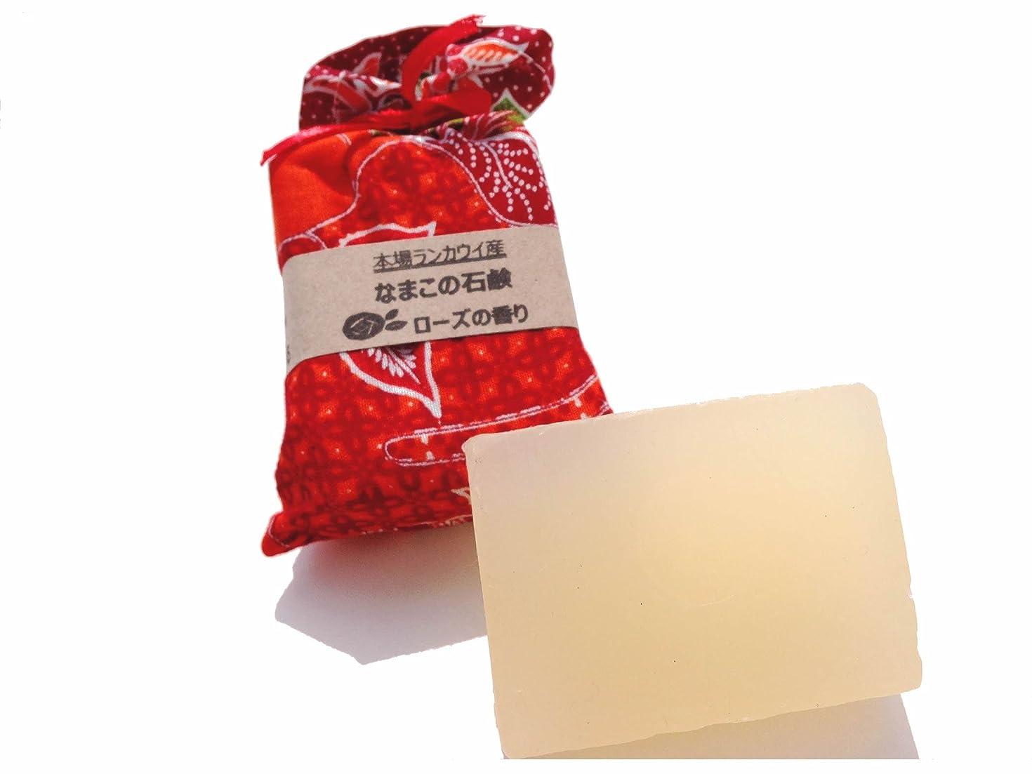 カニフランクワースリープレフィックスなまこ石鹸 (至福のランカウイ ローズ)