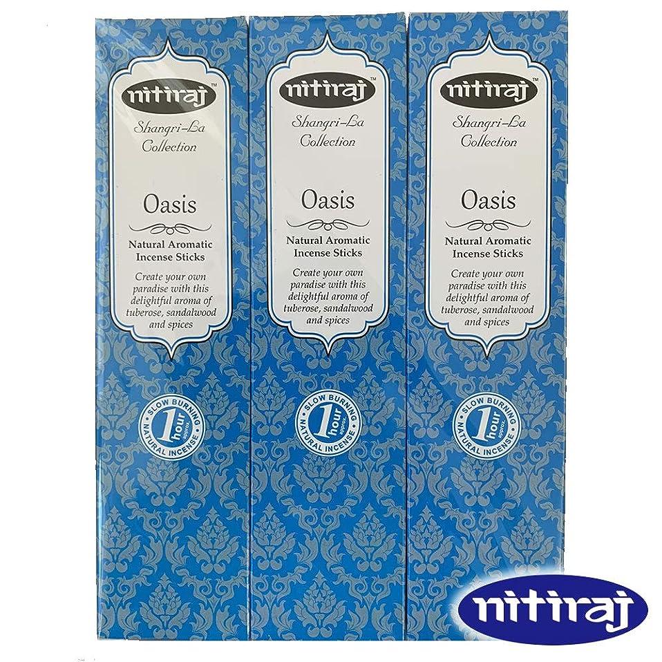 パースブラックボロウアコーそれにもかかわらずお香 アロマインセンス Nitiraj(ニティラジ)Oasis(オアシス) 3箱セット(1箱10本入り) スティック型 100%天然素材 正規輸入代理店