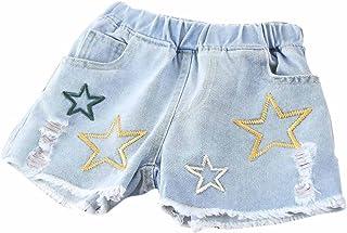 Angel Tiara mini キッズ ガールズ ボトムス ショートパンツ デニム 星柄 KG390
