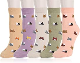 Girls Women Silly Cute Fun Cartoon Animal Dog Cat Novelty Athletic Crew Socks