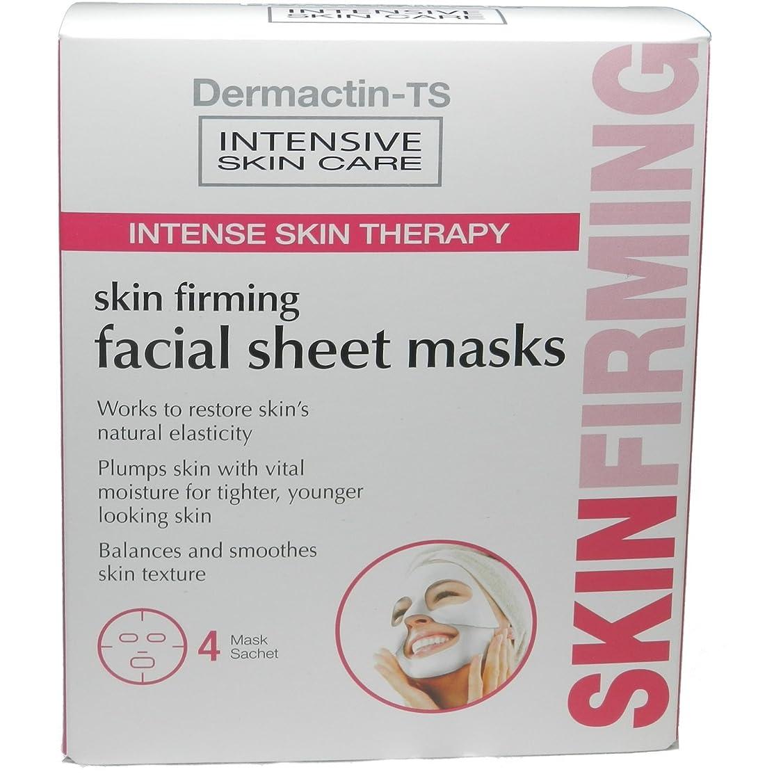 娯楽不幸虚栄心Dermactin-TS 激しいスキンセラピースキンファーミングフェイシャルマスク4カウント(6パック) (並行輸入品)