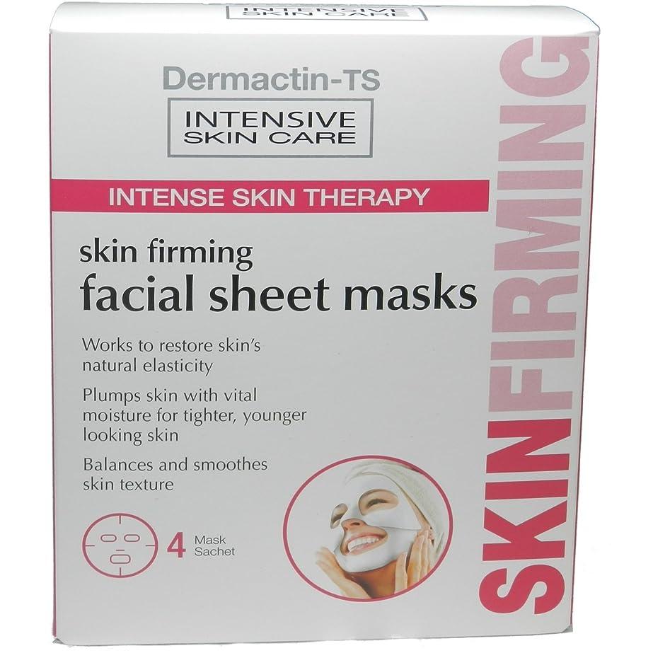 ギャングそよ風求人Dermactin-TS 激しいスキンセラピースキンファーミングフェイシャルマスク4カウント(3パック) (並行輸入品)