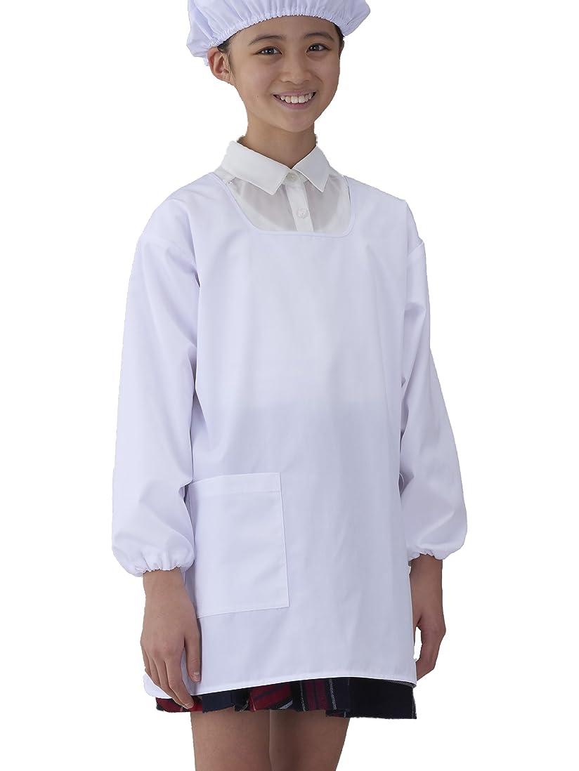責任者ステンレス外向きアプロンアパレル 給食衣かっぽう着型 白?9号 394-30AP