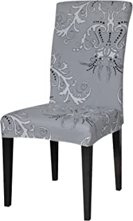 dining room chair covers argos