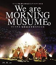 モーニング娘。誕生20周年記念コンサートツアー2018春~We are MORNING MUSUME。~ファイナル 尾形春水卒業スペシャル [Blu-ray]...