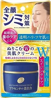 purasehowaita- Medicated Whitening Essence Cream