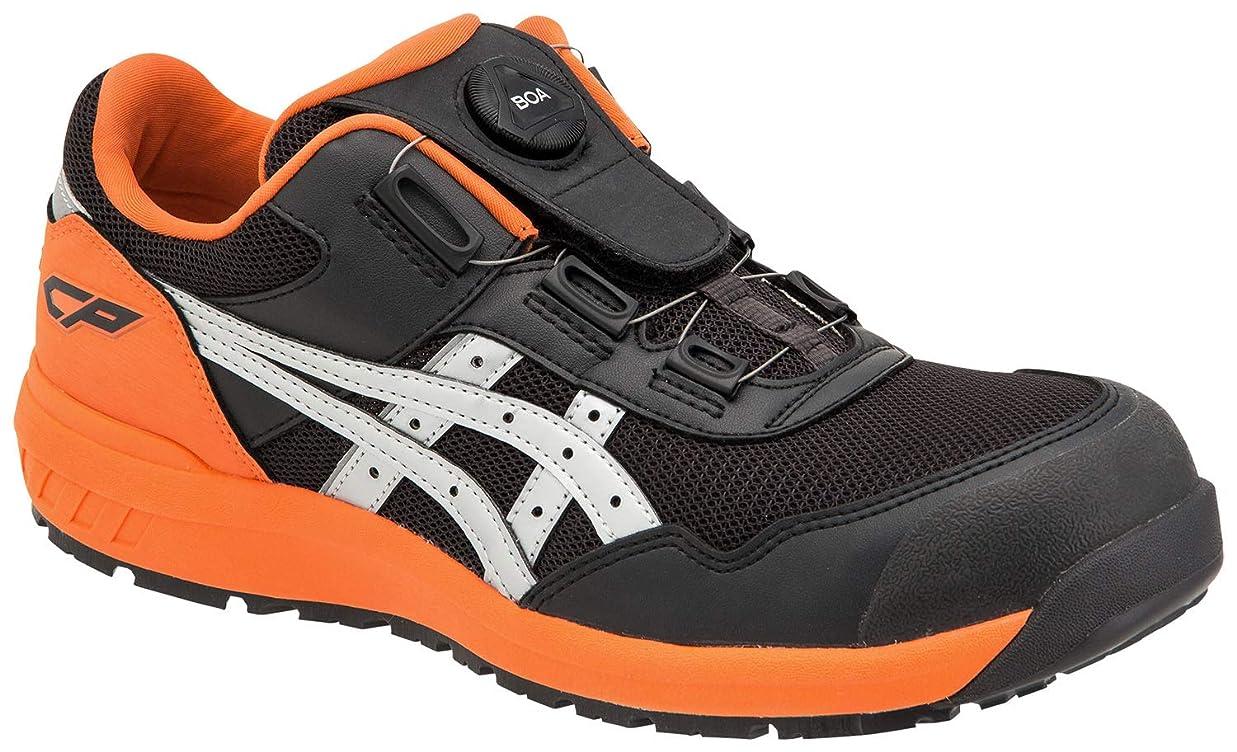 大破縮れたトーン[アシックス] 安全靴/作業靴 ウィンジョブ CP209