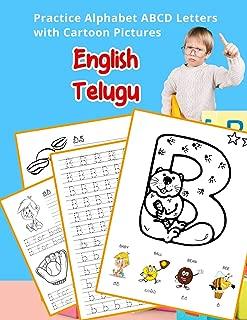 Best kannada alphabet chart Reviews