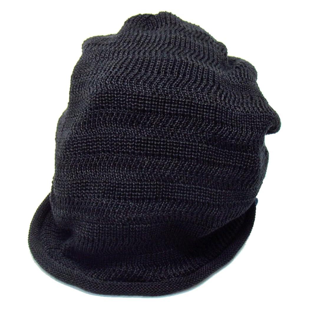丘ごちそうおとなしい(エッジシティー)EdgeCity[110175]ニット帽 dralon-ドラロンタックワッチ EdgeCity 日本製 医療用帽子
