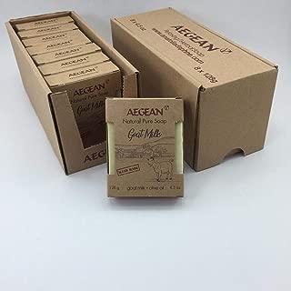 Goat Milk Soap Bar - Handmade 100% Pure Natural & Vegan (8 Bars)