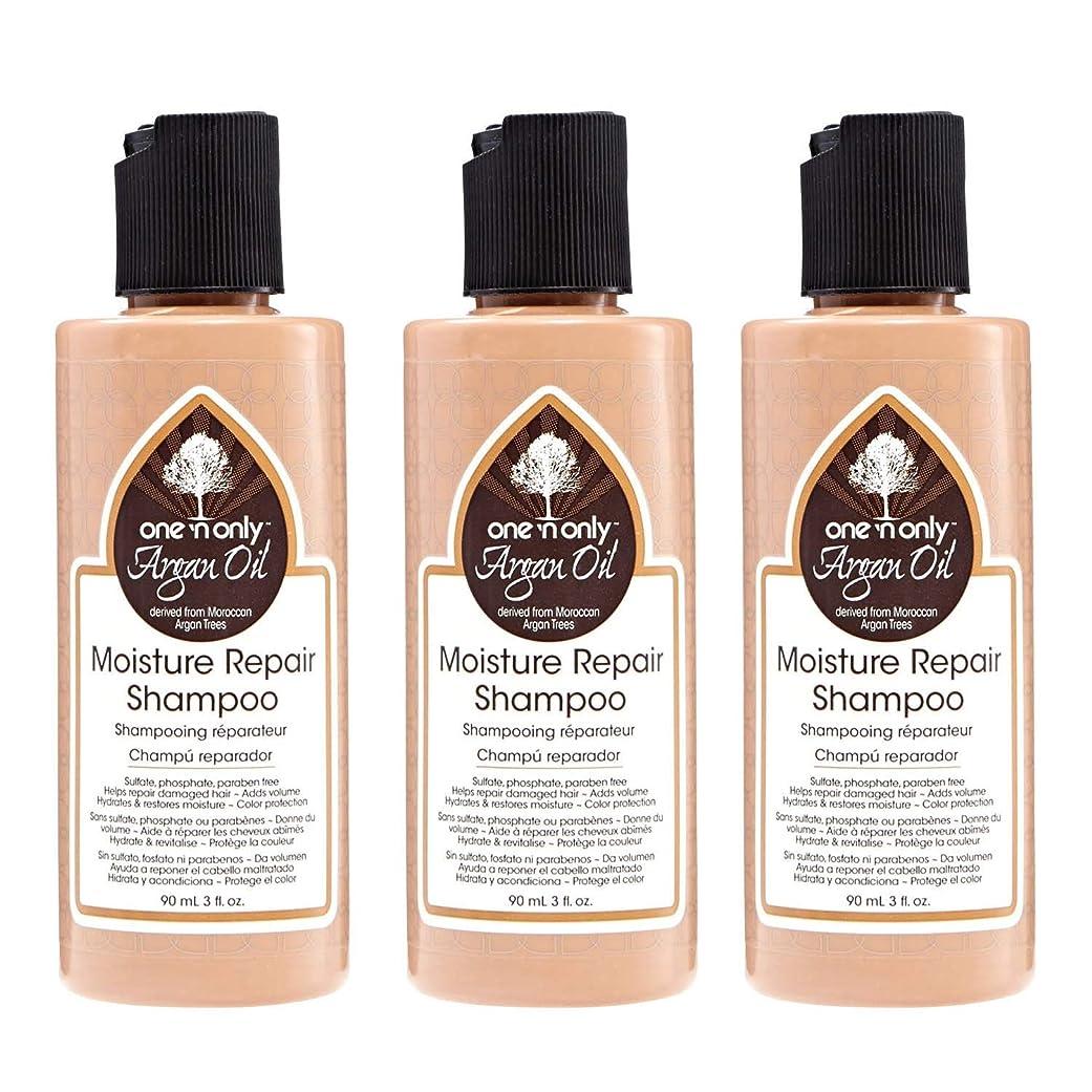 フルーティージョージスティーブンソン前奏曲One 'n Only Argan Oil Moisture Repair Shampoo (Pack of 3) (並行輸入品)