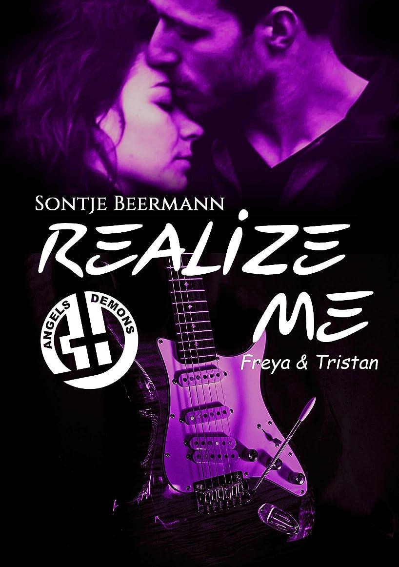不安定パノラマトロピカルRealize Me (Angels & Demons 2) (German Edition)