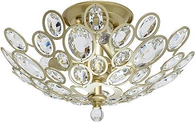 5 Watt LED Deckenleuchte 400 Lumen Briloner Leuchten Deckenlampe 7-flammig 3.000 Kelvin Gold Strahler schwenk- und drehbar
