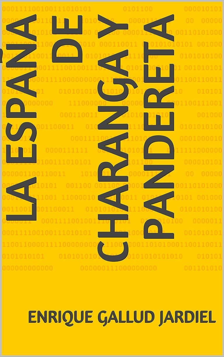 La Espa?a de charanga y pandereta (Spanish Edition)