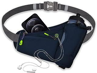 HOJKMA Running Belt Waist Bag Pack with Water Bottle Holder Adjustable Strap for Outdoor Activities Hiking Running Men and...