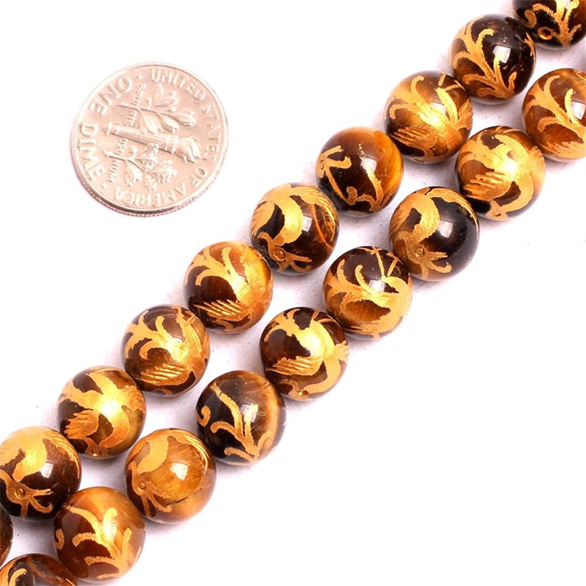 Tiger Eye Beads for Jewelry Making Natural Semi Precious Gemstone 10mm Zhuque Phonix Mala Strand 15