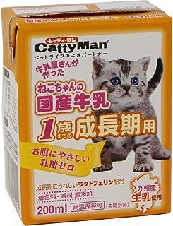 キャティーマン (CattyMan) ねこちゃんの国産牛乳 1歳までの成長期用 200ml×24個入り 【ケース販売】