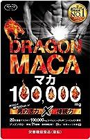 TOKYOサプリ ドラゴンマカ 100,000mg 6冠 マカサプリ 薬剤師監修 亜鉛 シトルリン アルギニン マカ にんにく卵黄 マルチビタミン 日本製 30日分