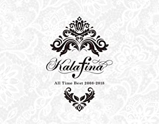 Kalafina All Time Best 2008-2018(通常盤)(特典なし)