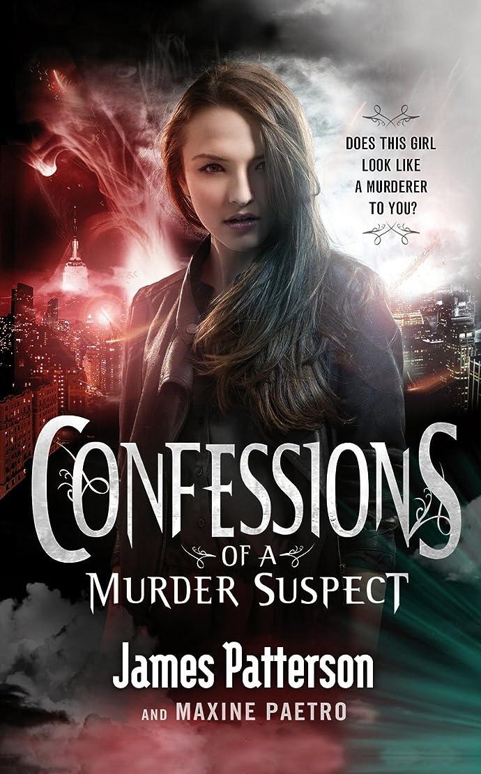 してはいけませんイデオロギー明るくするConfessions of a Murder Suspect: (Confessions 1) (English Edition)
