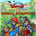 「ドラゴンクエスト8」空と海と大地と呪われし姫君 オリジナルサウンドトラック