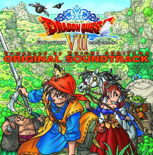 Dragon Quest VIII Original Sou