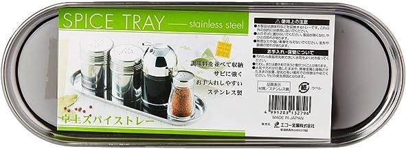 Vesta Stainless Steel Tray 24X9 Cm