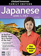 2014 Edition - Instant Immersion Japanese Levels 1,2,3