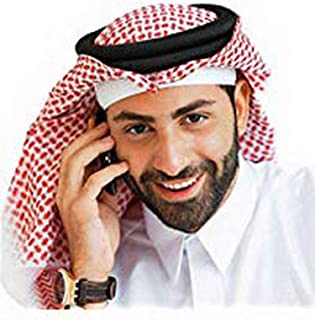 Oqal Igal Agal Set Eqal Egal Set Shemag Saudi Headband Black Scarf Cord